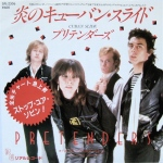 "Real Records | JPN | 7"" | 1980 | SFL-2506"