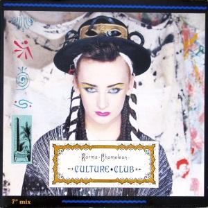 culture club - karmachameleonUK12A
