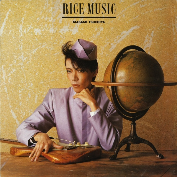 masami tsuchiya rice music cover art
