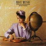 masami tsuchiya - ricemusicUKLPA
