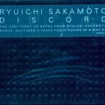 ryuichi sakamoto - discordUSCDA