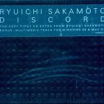 ryuichi sakamoto - discordUXCDA