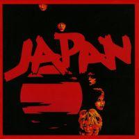 Rock GPA: Japan [part 1]