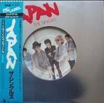 japan - the singlesJPN12A