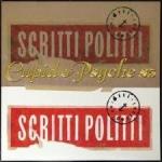 scritti politti - cupid+psyche85USLPAemb