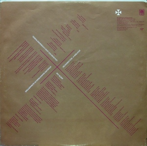 US inner sleeve