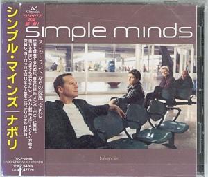 Chrysalis | JAPAN | CD | TOCP-50463