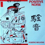 positive-noise-positivenegativeuk12a