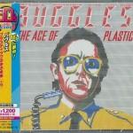 the buggles - livingintheplasticageDLXRMJPNA