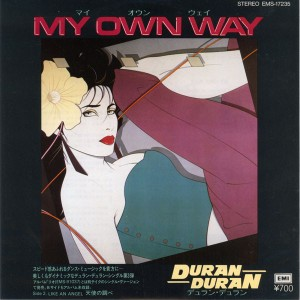 """duran duran my own way japanese 7"""" cover by patrick nagel"""