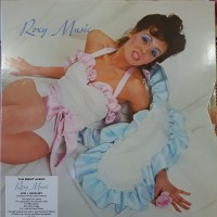 Roxy Music BSOG Flash Sale Changes Everything…