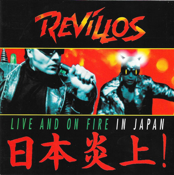 revillos alicve and on fire in japan CD cocver