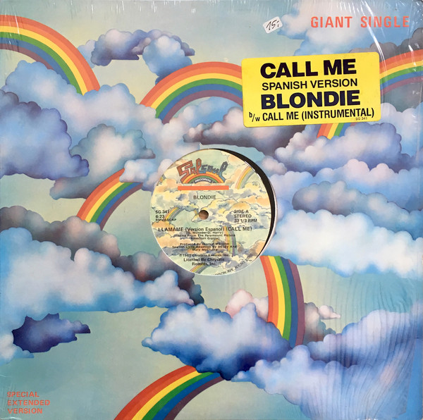 "blondie llama me 12"" single on salsoul cover"