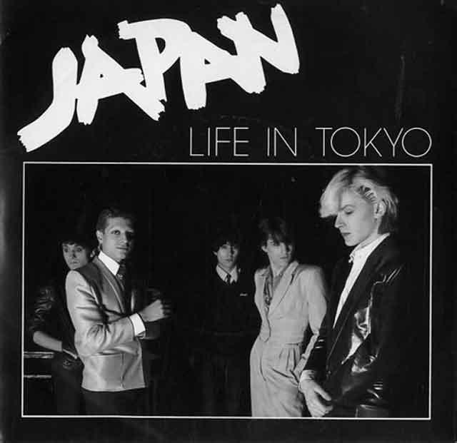 "japan life in tokyo UK 12"" cover 1981"