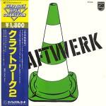 kraftwerk - kraftwerk2 Japanese cover art