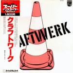 kraftwerk - kraftwerk japanese cover art