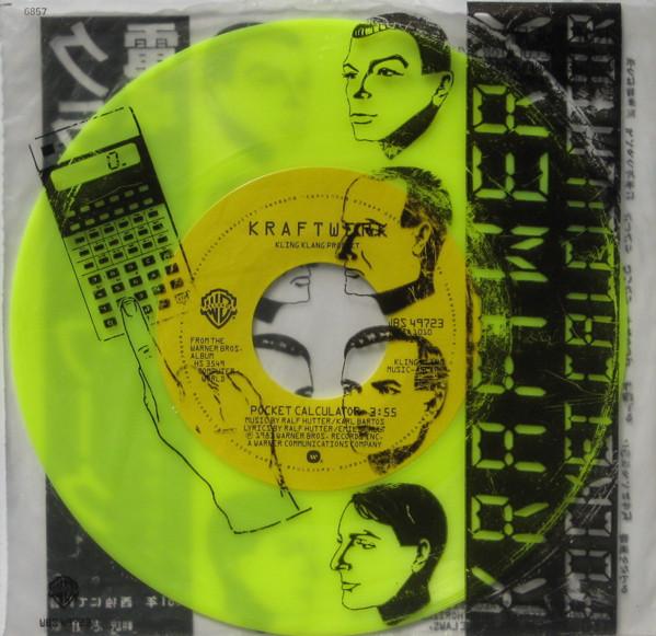"kraftwerk - pocket calculator US 7"" colored vinyl cover art art"