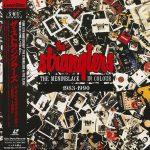 stranglers - themeninblack in colour japanese laserdisc cover art