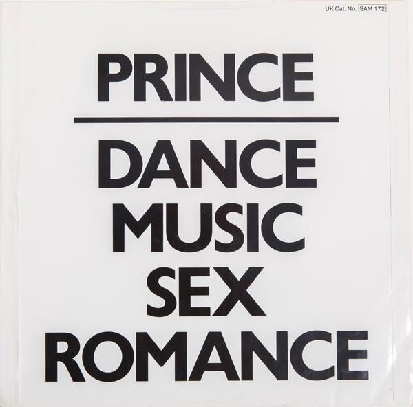 """DMSR promo 12"""" single cover art"""