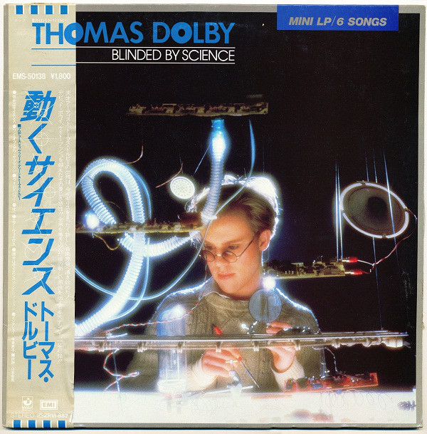 thoams dolby bllinded by science japanese cover art