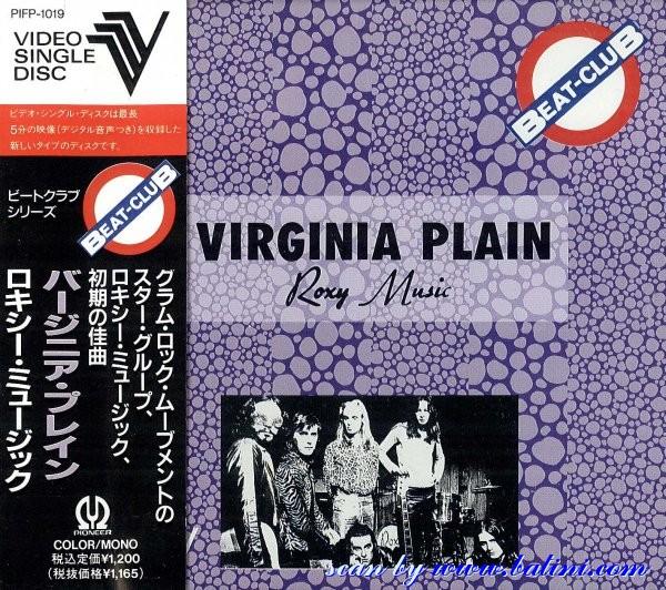 roxy music virginia plain CDV cover art