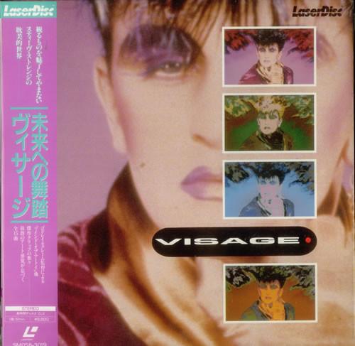 visage japanese laserdisc cover art