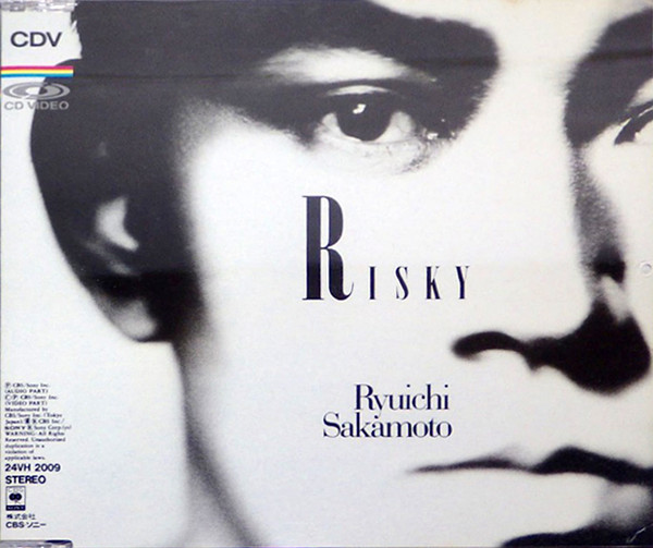 ryuichi sakamoto - risky CDV cover art