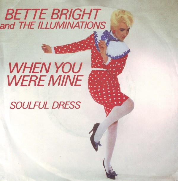 bette bright + the illuminations - when you were mine cover art