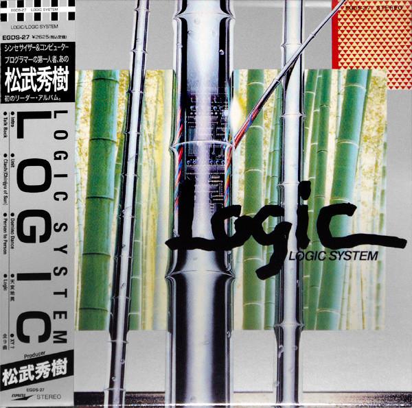 logic system - logic cover art
